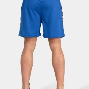 Pantaloni scurti barbati plasa - reydon Gorilla Wear - Pantaloni Antrenament